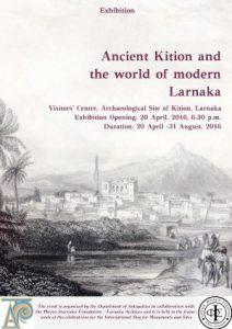 The world of Moden Larnaka