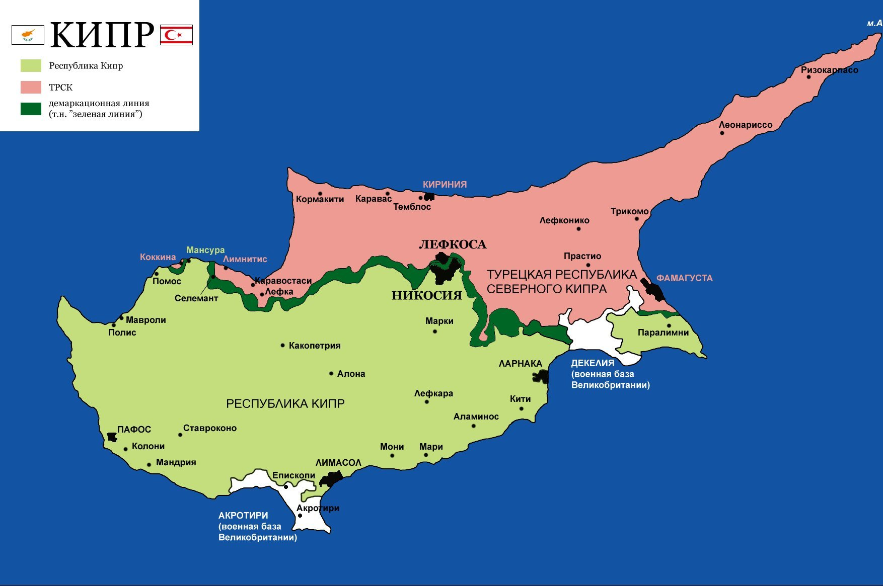 Interesting Facts About Cyprus Beautiful Cyprus Melkava - Northern cyprus map