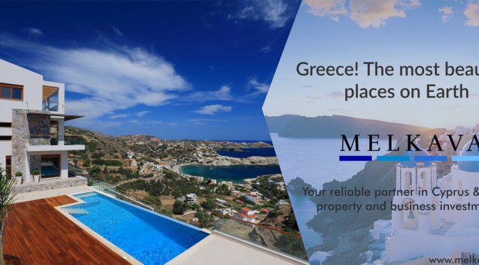 melkava Greece banner 1
